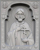 Именная икона резная Святой Анатолий