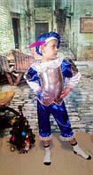 Детский костюм ПРИНЦА