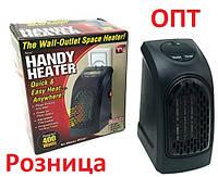 Handy Heater портативный обогреватель.Тепловенитлятор Хенди Хитер