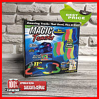 Трек Magic Tracks 165 деталей