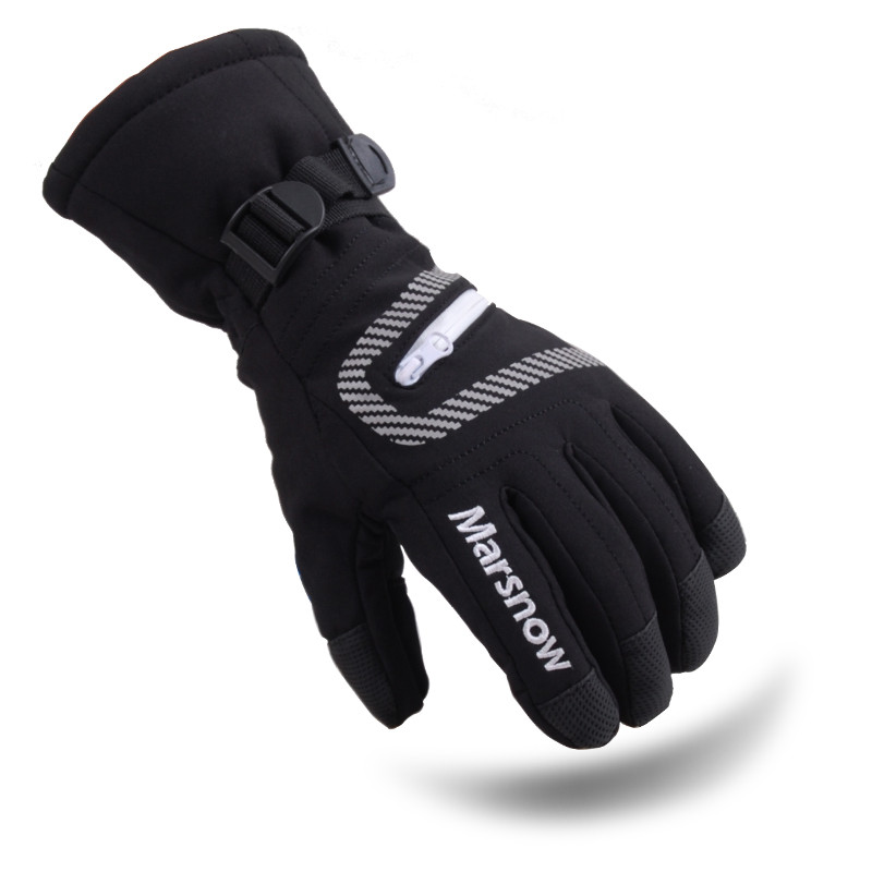 Перчатки лыжные Черные