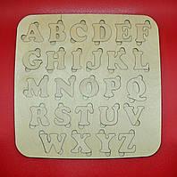 Деревянный алфавит английский 25*25