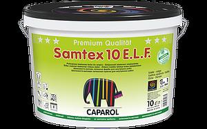 Шелковисто - матовая высококачественная латексная краска 1 класса влажного истирания Samtex 10 E.L.F.