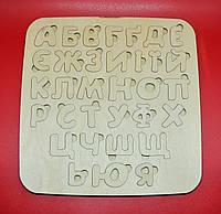 Деревянный алфавит украинский 25*25