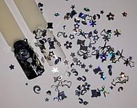Пайетки для декора ногтей -  микс: 200 шт. Сердечки, цветочки, ножницы, собачки, звездочки.