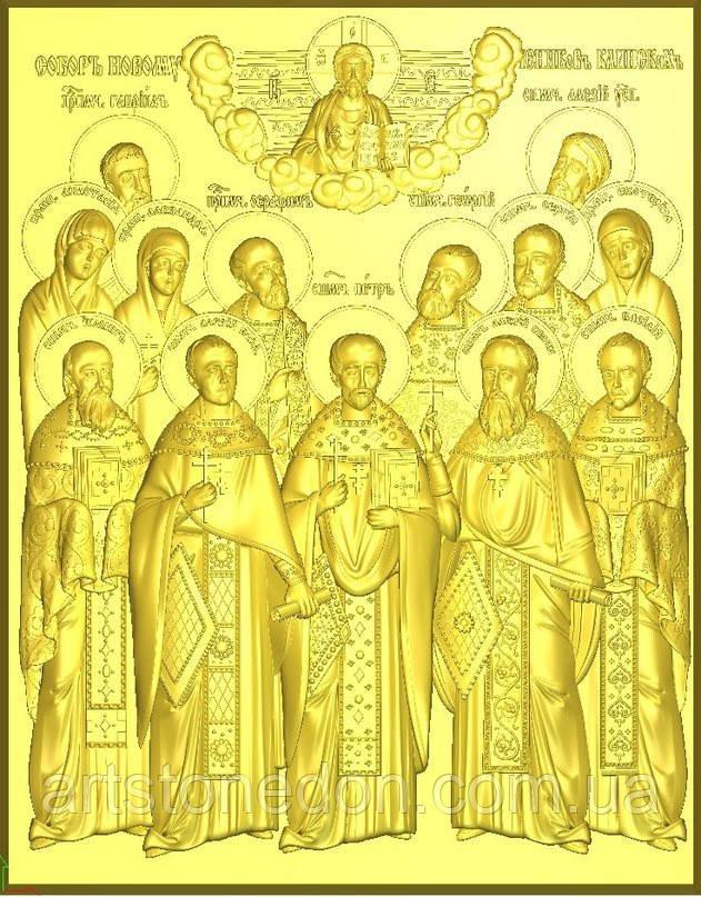 Икона резная Пострадавшие за Христа