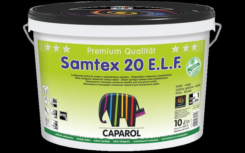 Высоконагружаемая шелковисто-глянцевая латексная краска  Samtex 20