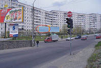 Билборды на ул. Князя Владимира и др. улицах г. Ровно