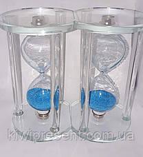 Часы песочные стеклянные сувенирные (большие)  продажа af37b11db9223
