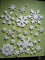 Снежинка из пенопласта (в наборе 20 шт) толщина 2 см Ø 15 см и Ø 5 см (выбор дизайна)