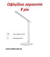 Настольна LED лампа Feron DE1725 30LED 9W 6400K біла (часто беруть для манікюру)