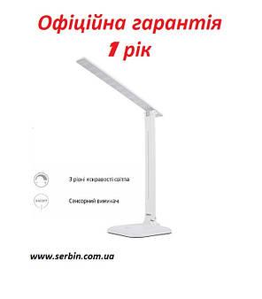 Настольна LED лампа Feron DE1725 30LED 9W 6400K біла (часто беруть для манікюру), фото 2