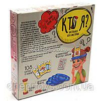 Маленька настільна гра вікторина Хто Я? Danko Toys (HIM-02-01), фото 2