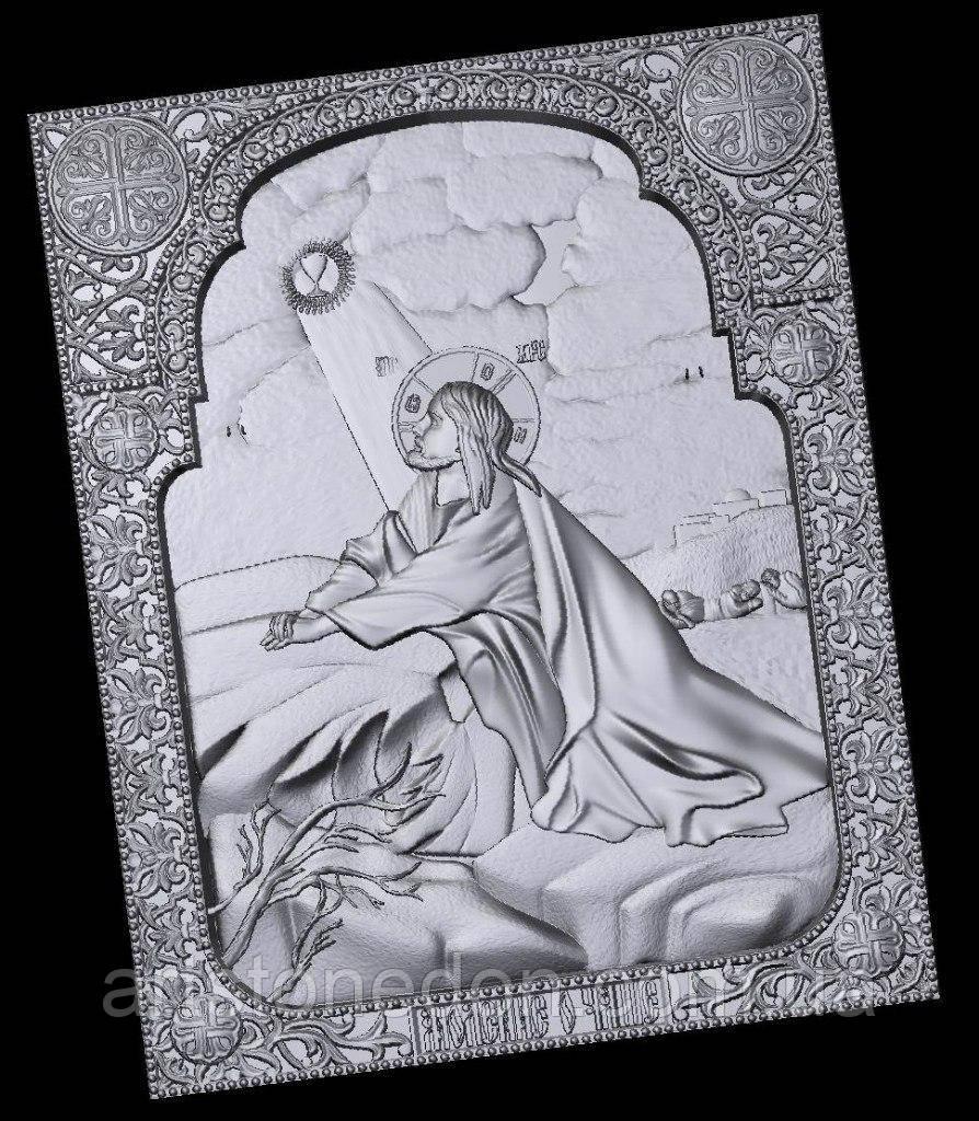 Икона резная Моление о Чаше
