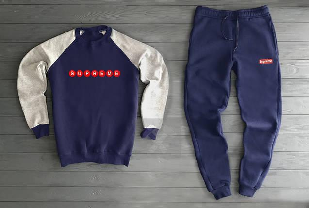 5f88a135 Спортивный костюм Supreme серо-синий с рукавом реглан топ реплика ...