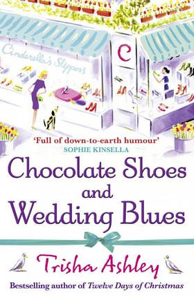 Книга Chocolate Shoes and Wedding Blues, фото 2