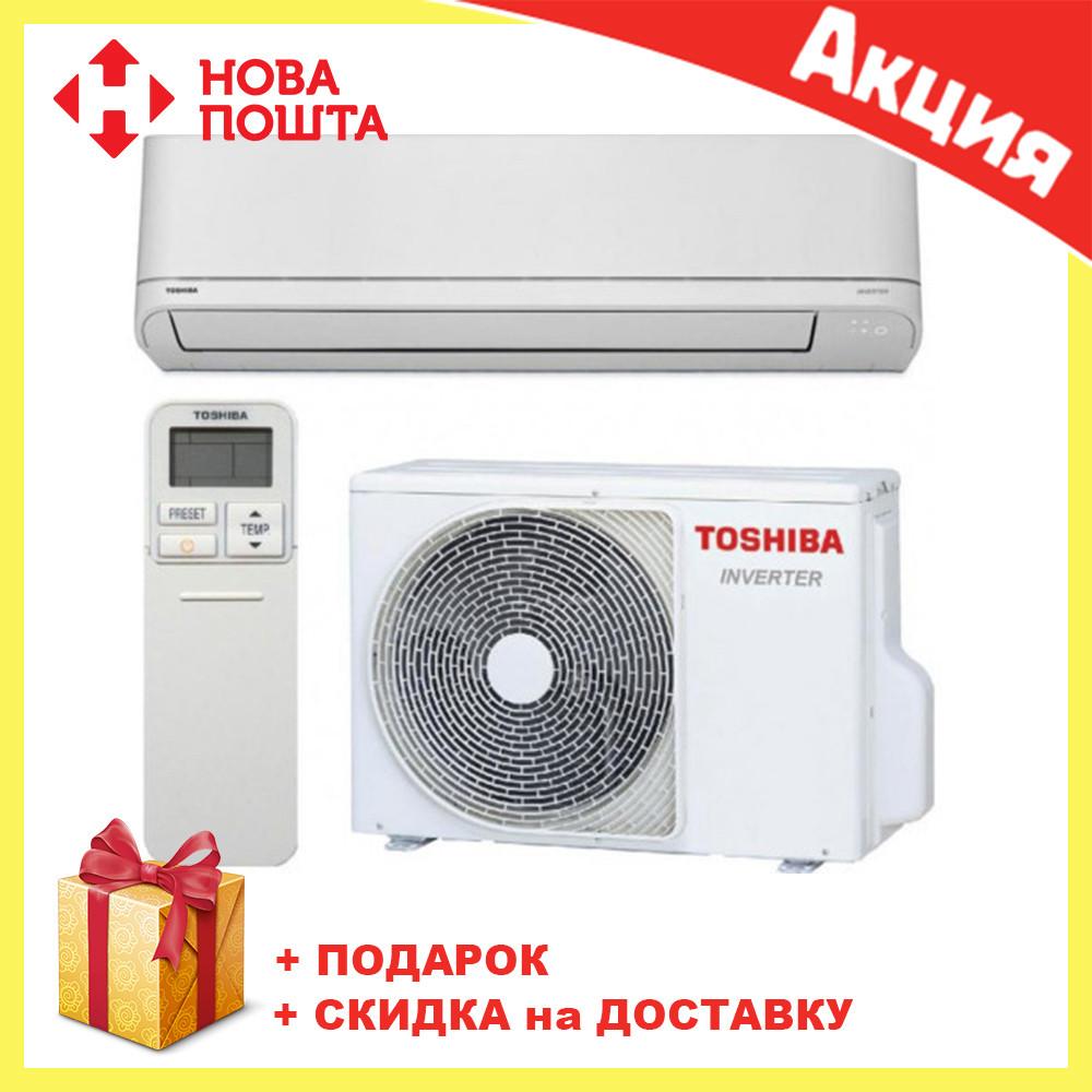 Кондиционер Toshiba RAS-13PKVSG-E/RAS-13PAVSG-E | сплит система Тошиба