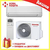 Кондиционер Toshiba RAS-13PKVSG-E/RAS-13PAVSG-E | сплит система Тошиба, фото 1