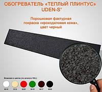 """Настенные панели ИК дизайн-панель UDEN-100 """"Крокодил"""""""