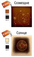 """Настенные панели ИК дизайн-панель UDEN-500 K Image """"Созвездие"""", """"Солнце"""""""