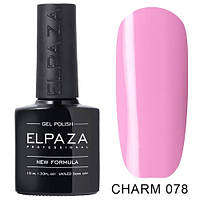 Гель лак ELPAZA CHARM 078 Розовая вишня 10 мл