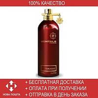 Montale Aoud Shiny EDP 100ml TESTER  (парфюмированная вода Монталь Ауд Шайни тестер)