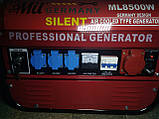 Генератор бензиновий MIL GERMANY PT8500W 4,8 кв 3х фазний, фото 5