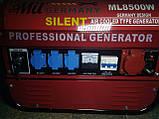 Генератор бензиновый 3-х фазный Германия Powertech PT6500W 4,5 кв (220\380) вт, фото 5