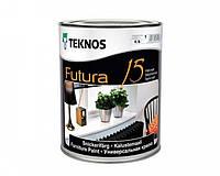 Эмаль уретан-алкидная TEKNOS FUTURA 15 быстросохнущая (полуматовая) 0,9 л