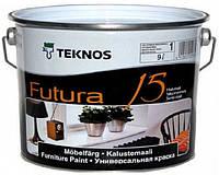 Эмаль уретан-алкидная TEKNOS FUTURA 15 быстросохнущая (полуматовая) 9 л