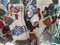 Детские шерстяные носки (6-12лет)