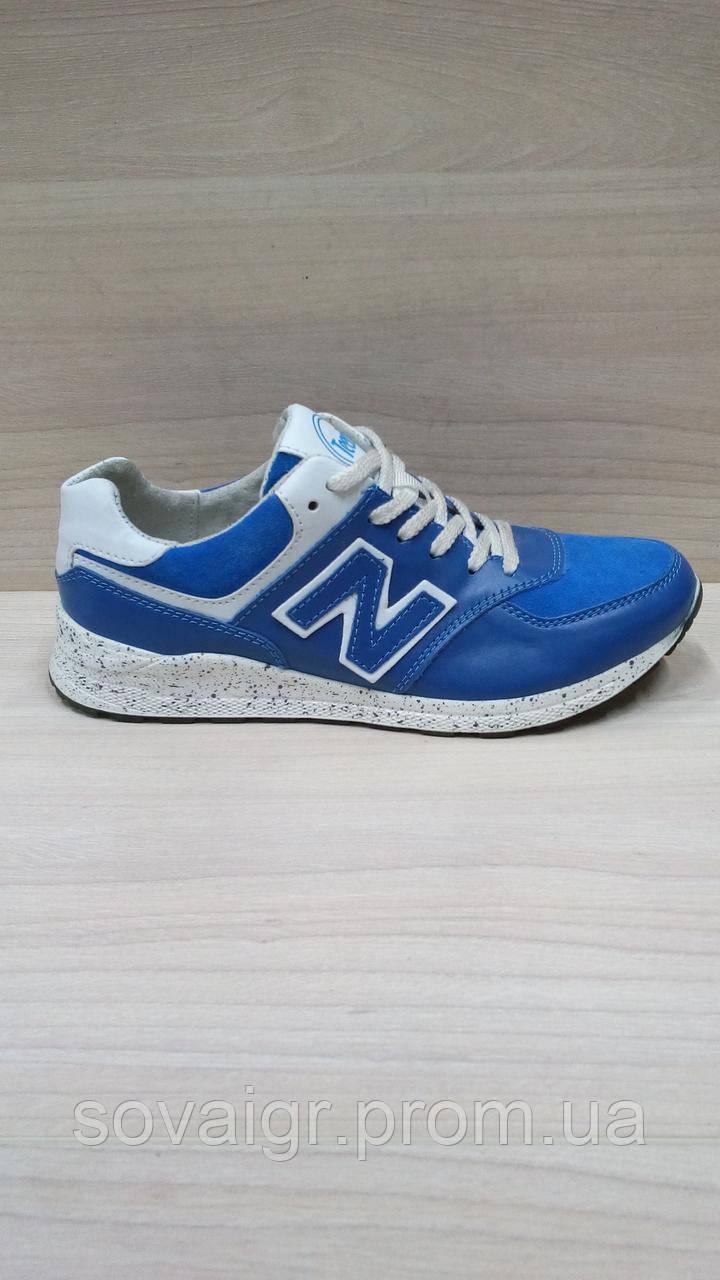 Детские замшевые кроссовки New Balance (реплика) ярко-синие