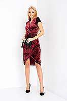 040ab922be2 Коллекция Новогодняя в категории платья женские в Украине. Сравнить ...