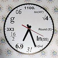 Настенные часы для кабинета математики Белые