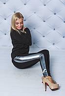 Теплые брюки-лосины с лампасом черные