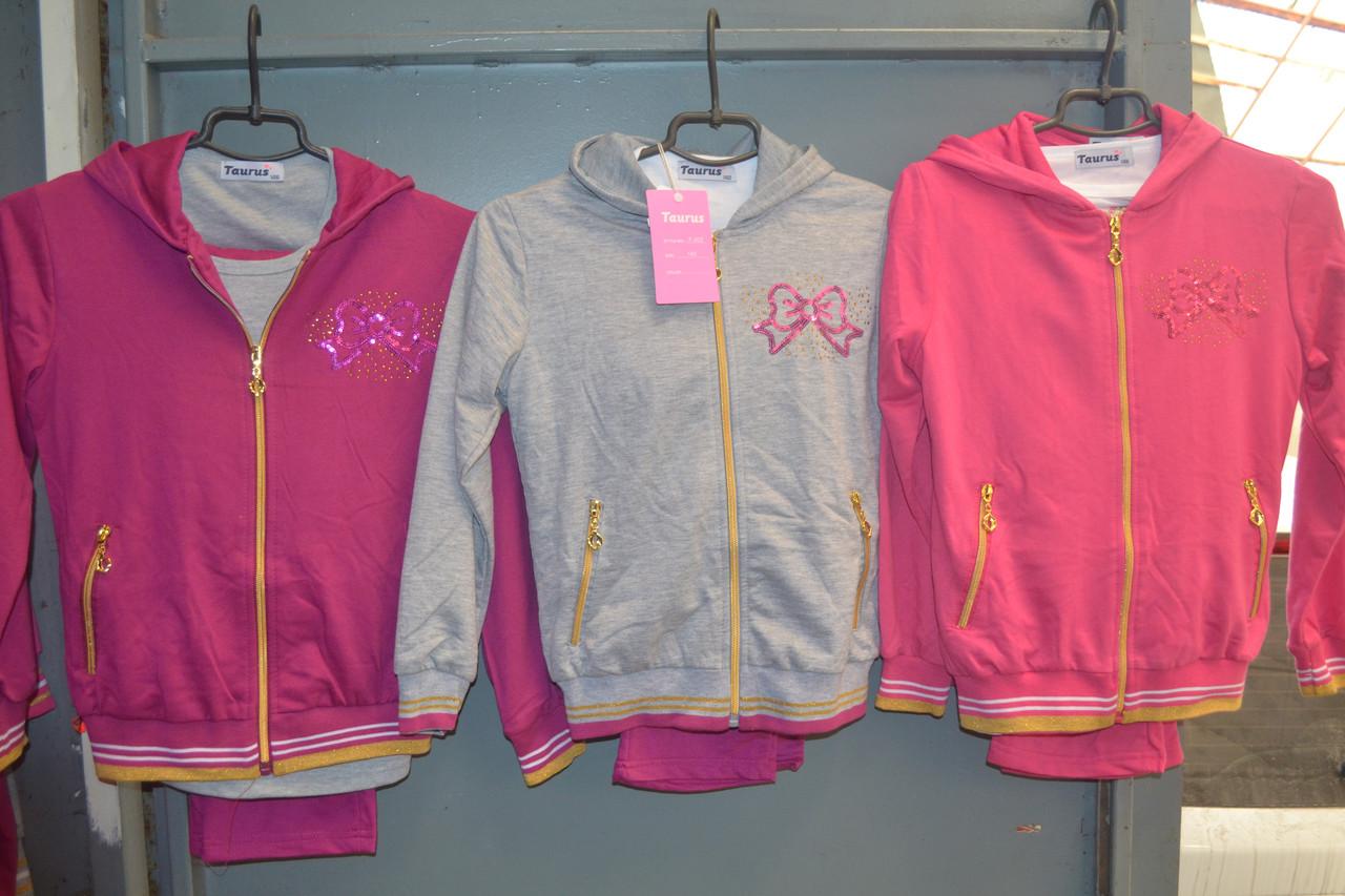 Трикотажные спортивные костюмы тройки для девочек.Размеры 116-146 см.Фирма  TAURUS Венгрия 14a4ae35263
