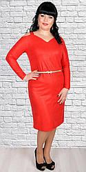 Элегантное однотонное платье, 50,52,54,56
