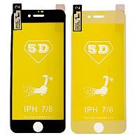 Защитная пленка 5D for Apple iPhone 7/8  (white)