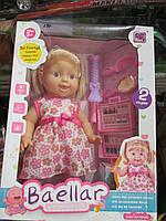 Кукла с аксессуарами Baellar 2 вида, фото 1