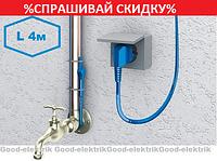 Саморегулируемый греющий кабель Hemstedt FS 10 Вт/м со встроенным термостатом для обогрева труб 4м