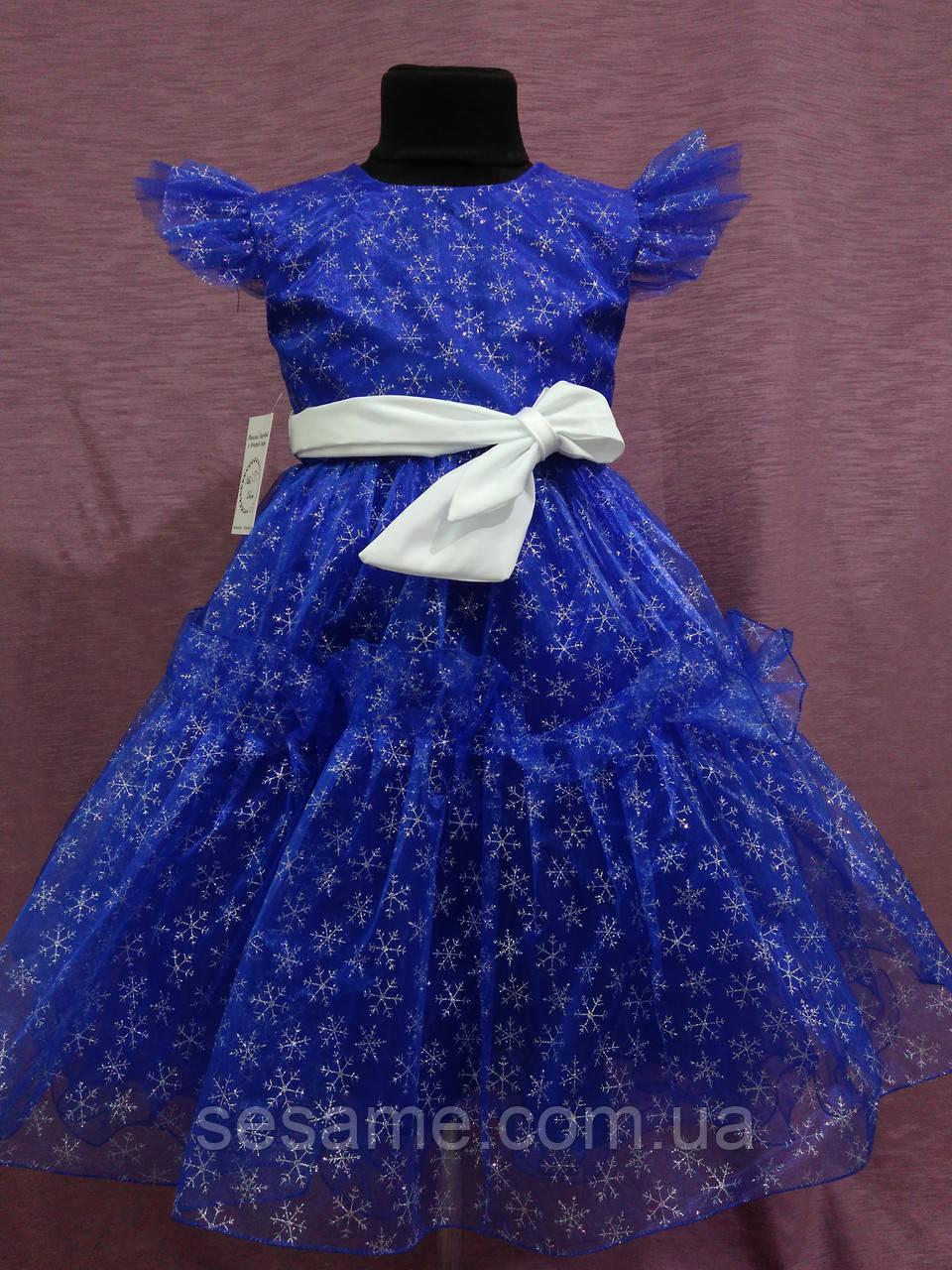 Платье детское нарядное на 4-6 лет синее