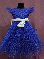 Платье детское нарядное на 4-6 лет синее , фото 1