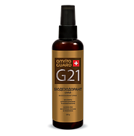 Биодезодорант спрей AMRITA GUARD из 21 природного компонента 100 мл