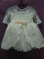 Платье детское нарядное бежевое Принцесса на 1-3 года, фото 1