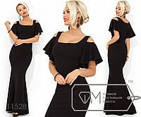Вечернее платье-русалка с разрезами на плечах и короткими рукавами-волан, 1 цвет