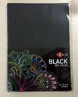 Бумага А4 для рисования черная 10л/150 гр