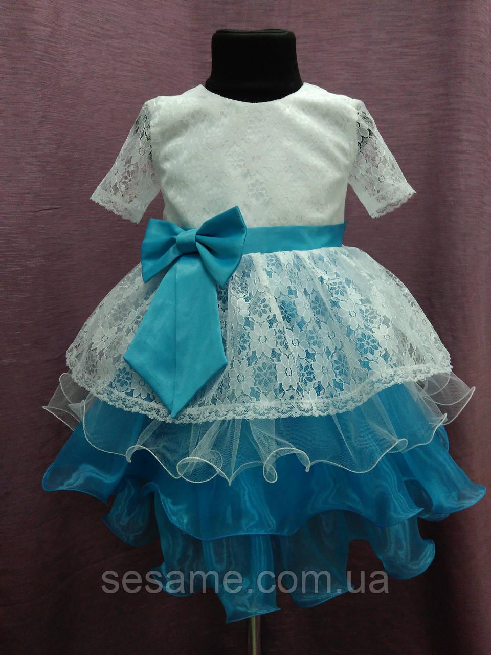 Платье детское нарядное с многослойной юбочкой на 3-5 лет белое с голубым