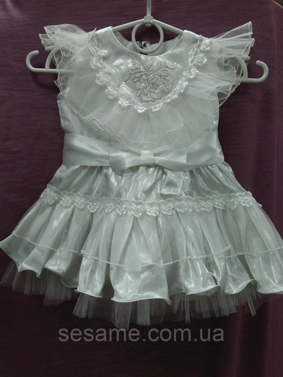 Нарядное детское платье на 1-2 годика с рюшками  серебрянное