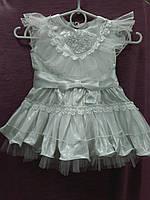 Нарядное детское платье на 1-2 годика с рюшками  серебрянное, фото 1