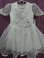 Платье детское нарядное бежевое на 3-5 лет, фото 1